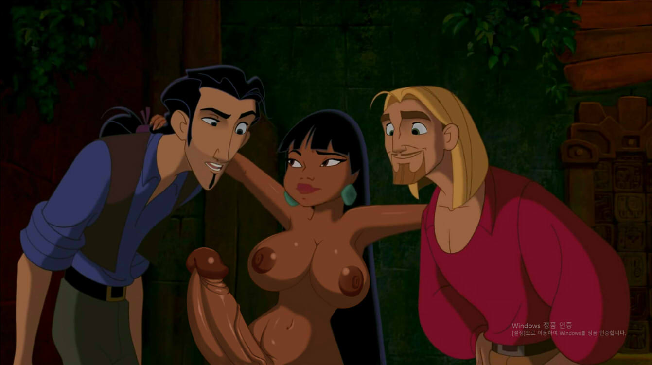 el road the chel from to dorado How old is buster moon